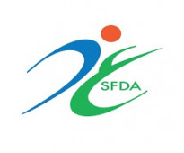 مستودعات مرخصة من هيئة الغذاء و الدواء