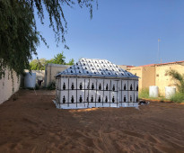 خيام مغربية في الرياض