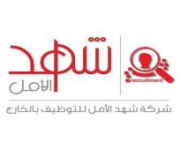 توفير عمالة من تونس