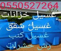 معلم تركيب غرف نوم ومطابخ بالمدينة المنورة