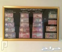 للبيع برواز باصدار العملات السعودية الورقية