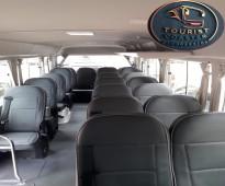 ايجار اتوبيس كوستر 25 راكب لجميع الرحلات 01099552706