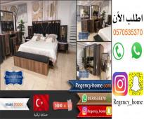 غرفة نوم مودرن و مميزة صناعة تركية