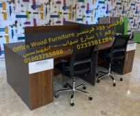 فرش شركات - مقرات ادارية اوفيس وود office wood