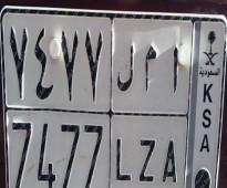 لوحة للبيع اسم  ( امل 7477)