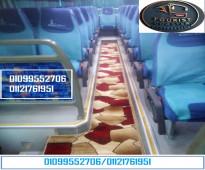 للايجار اليومي اتوبيس 33 راكب لرحلات خصم خاص