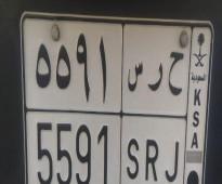 لوحة مميزة ح ر س 5591 للبيع الرياض