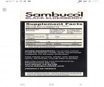 شراب الخمان الأسود للأطفال Sambucol بالرياض متوفر الان