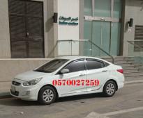 توصيل الرياض شهري 0570027259