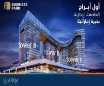 استثمر واحجز مكتبك باطول ابراج العاصمة الادارية