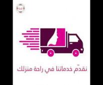 خدمات منزلية للشعر والاظافر الرياض (اتصل 0502561154)