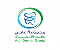 مطلوب للتعيين أطباء أسنان