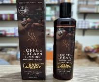 كريم القهوة للتنحيف.... التايلاندى..  COFFEE CREAM  للطلب 00971543656459