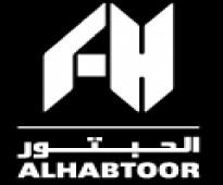 Apartments for Rent  شقق للايجار