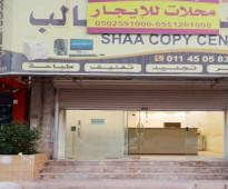 محل للإيجار في شارع بكار بن قتيبة ، حي المصيف، الرياض