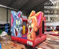 للبيع نطيطات .. نطيطات للايجار .. الرياض 0532360046