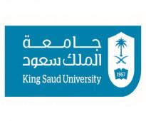 دكتور انجليزي محاضر سابق في تحضيرية جامعة الملك سعود خبرة تامة في المناهج