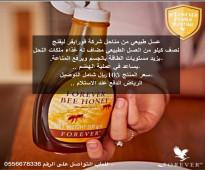 عسل طبيعي 100٪