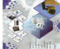 عقود صيانة كاميرات مراقبة للمحلات والمؤسسات والمصانع والمستودعات