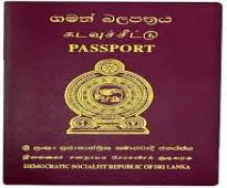 تجديد جواز خادمة لجميع السفارت