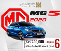 MG 5 استاندر 2020 - تصفية موديلات 2020 - للبيع