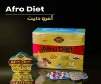 قنبله التخسيس (Afro Diet) افرودايت