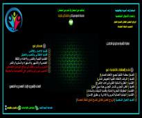 استشارات اسرية وأحوال شخصية وقانونية
