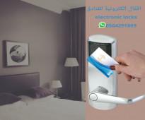 اسعار اقفال الفنادق الذكية 0564291869