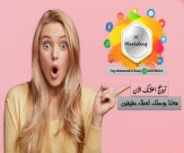 شركة M Marketing لتصميمات و الدعاية و الاعلان و ترويج على سوشيال مديا