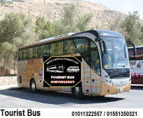Mercedes MCV 600  for rent