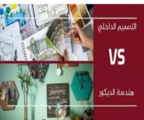 (mall& female ) no (5): Designers   ■ (interior decoration)