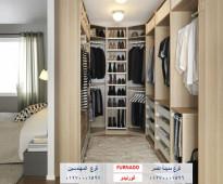تفصيل دولاب ملابس بالصور/شركة فورنيدو/عروض وخصومات كتيرمستنياك01270001597