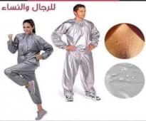 بدله الساونا الحراريه لاذابة الدهون وزيادة التعرق 01104846509