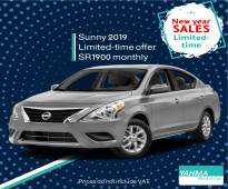 Nissan Sunny 2019 for rent (Limited offer)