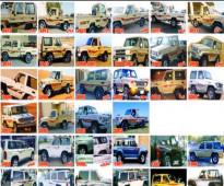 خطوط شطرطون لسيارات  تايوتا  ونيسان  وغيرها