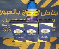 قطرة سم النحل لعلاج جرثومة المعدة 01000219747