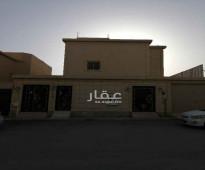 فيلا للبيع في حي الصحافة في الرياض