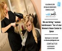 مطلوب مصففات شعر محترفات للعمل بمركز حلاقة نسائي راقي خمس نجوم بدولة قطر