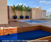 ديكورات للحمامات السباحة / شركة عقارى 01100448640