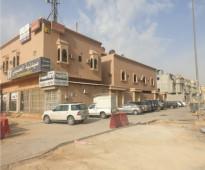 عماره للبيع في الحزم  طريق الشفا- الرياض