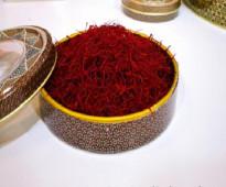 الزعفران الايراني