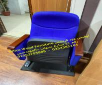 كرسى مسرح  شديد التحمل للقاعات 01003755888