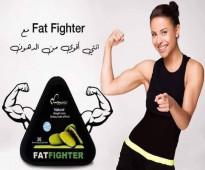 كبسولات فات فايتر Fat Fighter