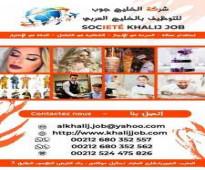 شركة الخليج جوب المغربية لتوفير افضل العمالة تتوفر على شيف حلويات محترف وخبرة باكبر واشهر الفنادق والمخابز والمطاعم
