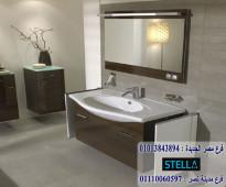 اسعار وحدات حمامات / سعر وحدة الحمام بالكامل  تبدا من 2250 جنيه - خشب كونتر 18 ملى  01207565655