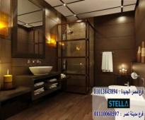 وحدة حمام / سعر وحدة الحمام بالكامل تبدا من 2250 جنيه 01110060597