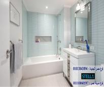 وحدات حوض حمام/ سعر وحدة الحمام بالكامل تبدا من 2250 جنيه 01207565655