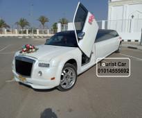 ايجار سيارات زفاف ليموزين