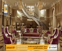 Damietta Furniture – Egyptian Classic اثاث دمياط