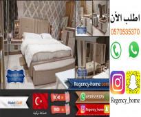 غرفة نوم تركية بتصميم راقي